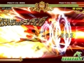 Battle Fantasia 03