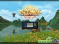 thumbs world of kung fu login screen