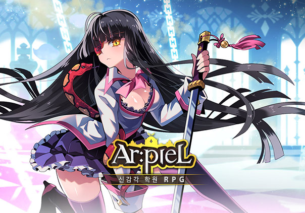 Arpiel Online Game Profile Banner