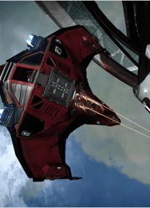 Elite Dangerous Pre-Launch Press Preview Event Thumbnail