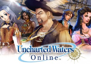 Uncharted Waters Online Game Profile Banner