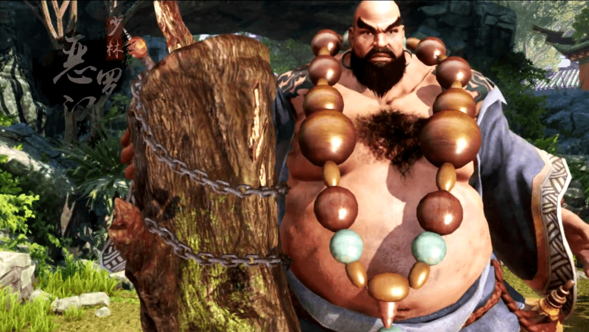 King of Wushu E3 Teaser Video Thumbnail