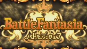 Battle Fantasia Revised Edition Trailer thumbnail