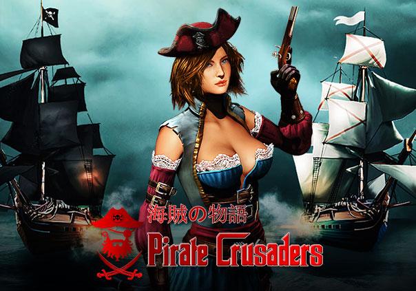 PirateCrusaders Game Banner
