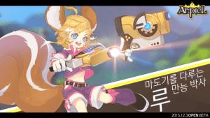 Arpiel Korean Open Beta Trailer thumbnail