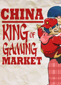2016 Predictions - Chinese Gaming Will Become Huge