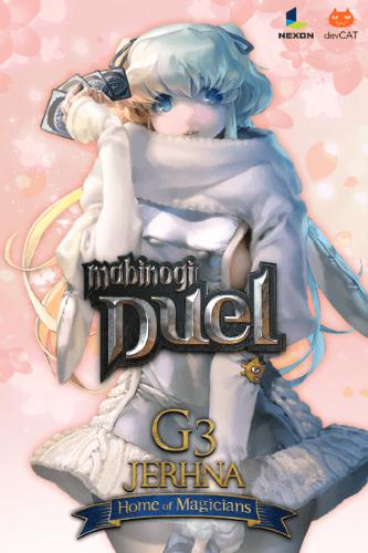 Mabinogi Duel Launches Home of Magicians JERHNA Update