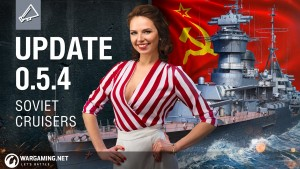 World of Warships Update 0.5.4 Overview