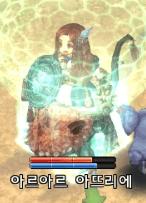 Tree of Savior Investigates Possible Steam Exploit