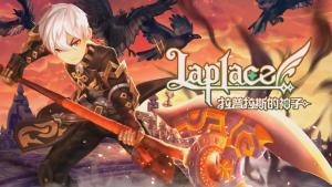 Laplace Demon Hunter Promotional Video Thumbnail