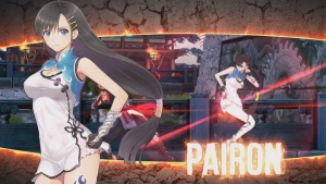 Blade Arcus Trailer