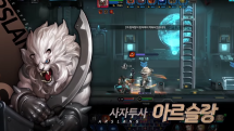 Hyper Universe Open Beta (Korea) Trailer