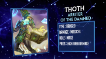SMITE Patch 3.21 Overview - Arbiter of the Damned