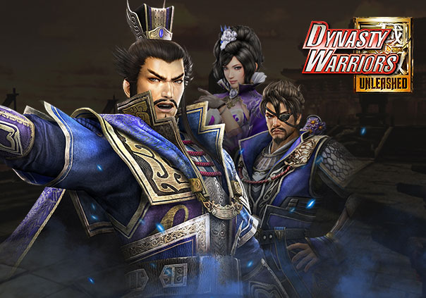 Dynasty Warriors Unleashed Game Profile Banner