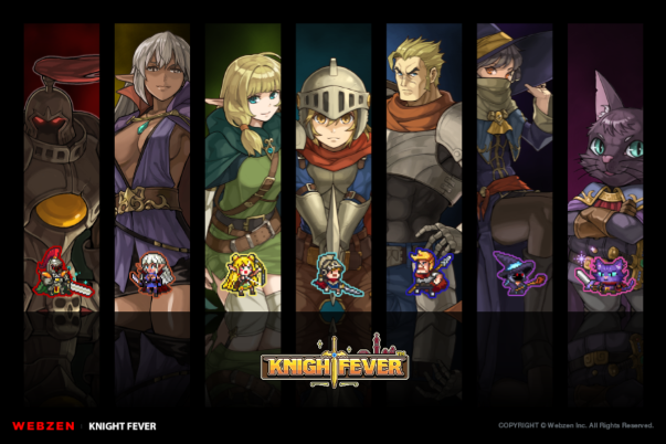 Knight Fever Launch - Main Image